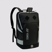 YONEX BAG2712LEX Backpack Black/Grey
