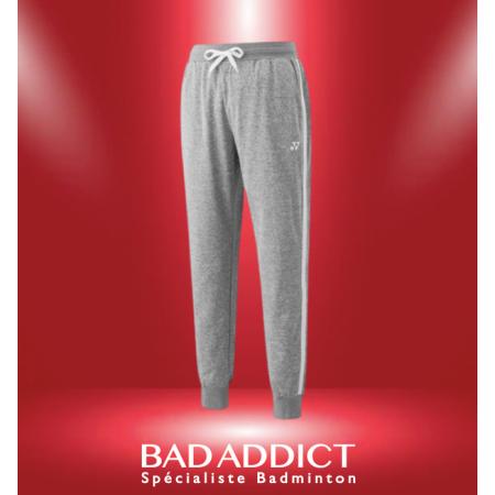 http://badaddict.fr/3834-thickbox/yonex-pantalon-team-men-ym0014-charcoal.jpg